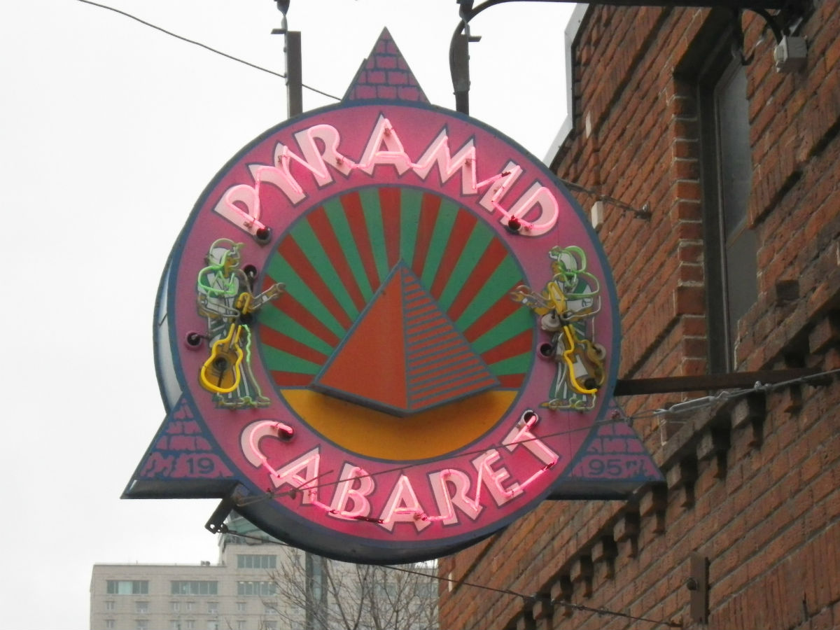 Winnipeg Food Tours: Summer 2014 - Entrance sign of the Pyramid Cabaret, one of the destinations in these tours.