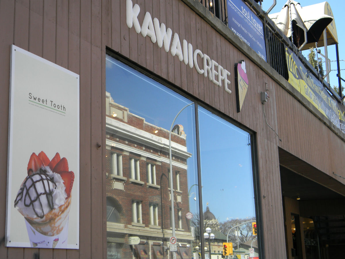 Event: Taste the (Osborne) Village - Satisfy your sweet tooth at Kawaii Crepe (frontal shot above)