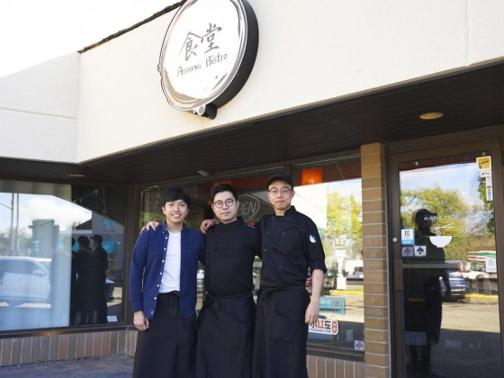 Watch: Winnipeg can't get enough of Aroma Bistro's chili wontons - Aroma Bistro's Jimmy Ma, chef Louie Lui and sous chef Weilin (Harry) Cao. (photo: Maddy Reico)