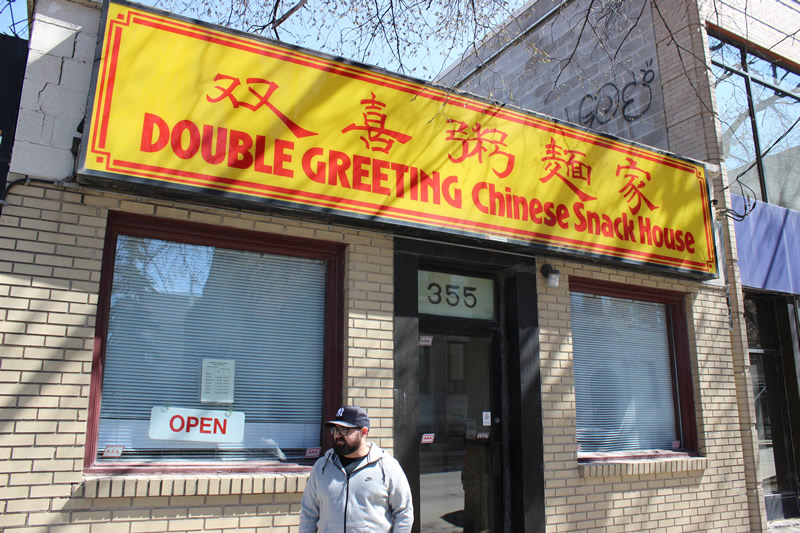 Double Greeting Chinese Snack House, a fabulous little hole in the wall (PCG)