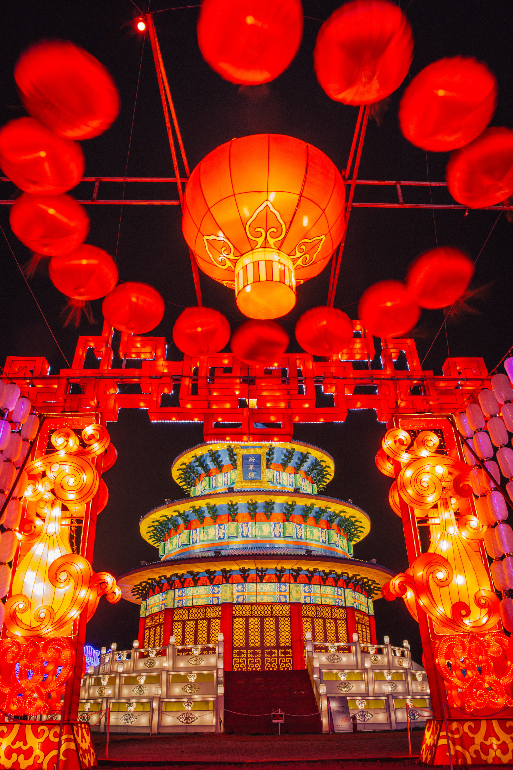 lights of the north chinese lantern festival upcoming events